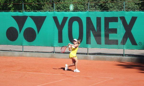 Теннисный фон (ветролом) Yonex P9563 Tennis Screen 12x2m