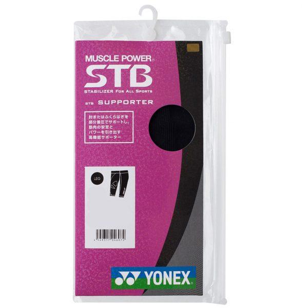 Компрессионные гетры Yonex STB-AC03